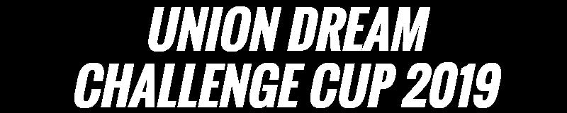 ユニオンドリームチャレンジカップ2019